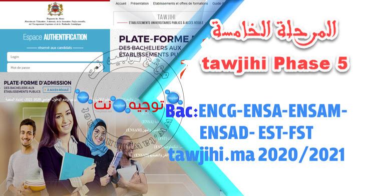 tawjihi-ma-phase-5-2020.jpg