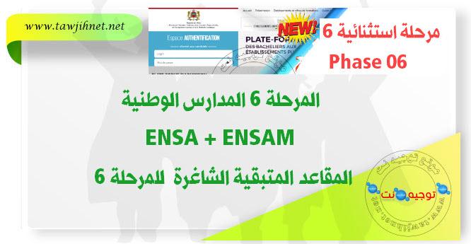 ensa-enasam-phase6-2020.jpg