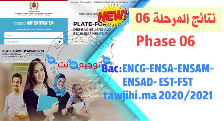 tawjihi-ma-phase-6-2020.jpg