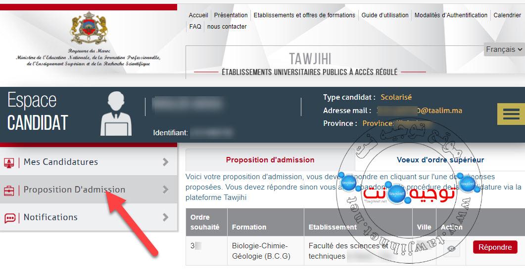 tawjihi-phase-6-resultats-2.jpg