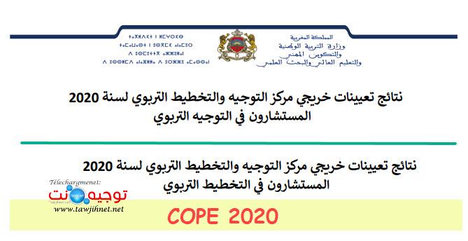 نتائج التعين مركز التوجيه والتخطيط التربيوي copr rabat 2020.jpg