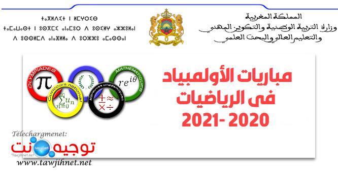 Www Olympiade 2021