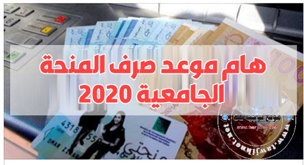 minhaty-visa-2020.jpg