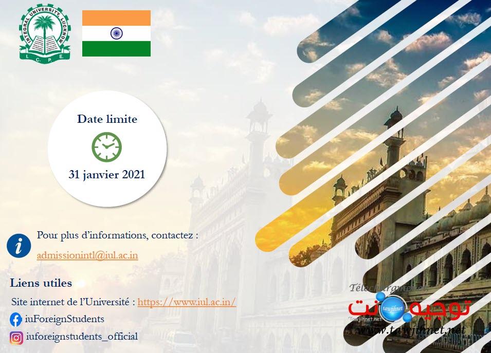 Integral University Inde 2021-2022.jpg