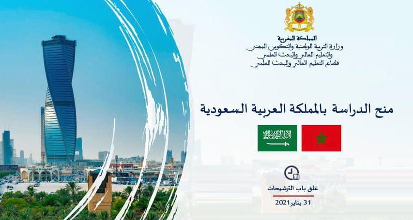 bours-arabi-saoudi-2022.jpg
