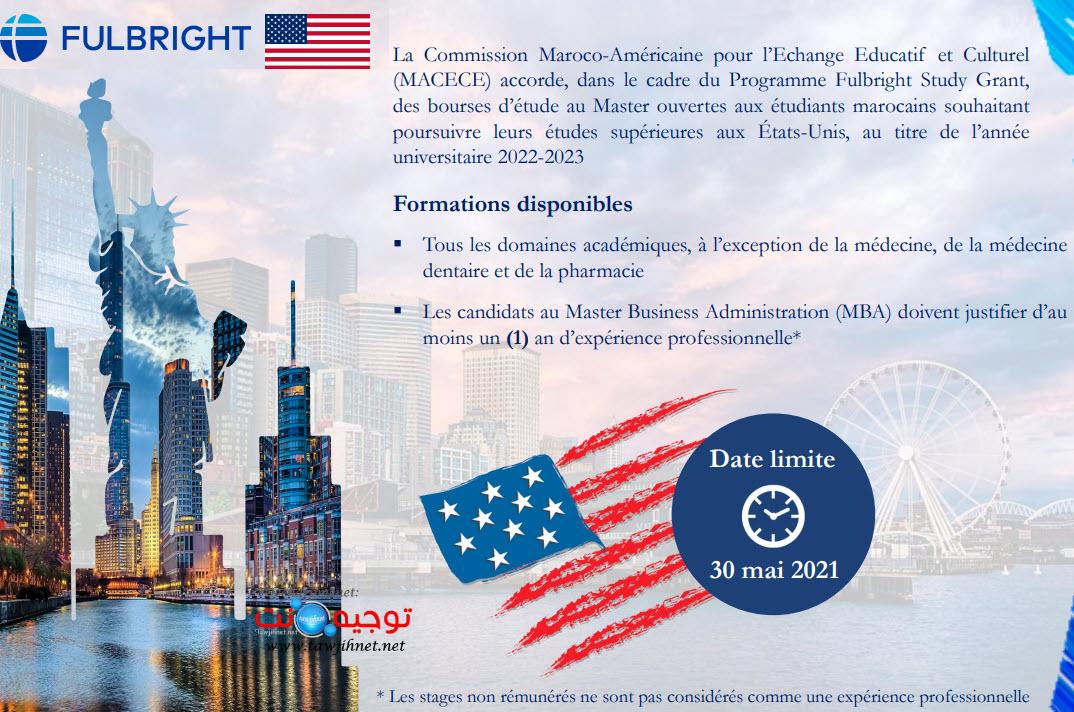 Fulbright Study Gran usa bourse 2021.jpg