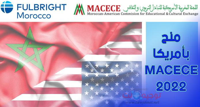 Commission-Maroco-Américaine-Echange-Educatif-et-Culturel.jpg