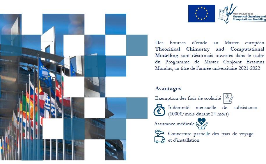 Bourses Erasmus Mundus 2022.jpg