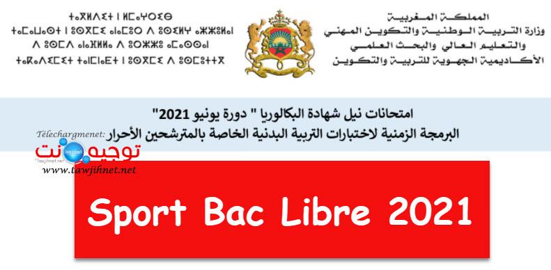 Education Physique et Sportive Bac libre 2021.jpg