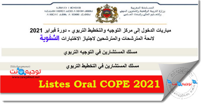 listes-oral-concours-cope-2021.jpg