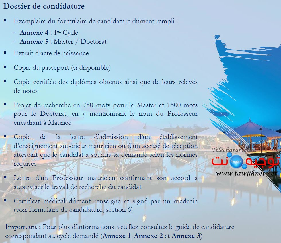 bourses-etude-Maurice-2021-2022.jpg