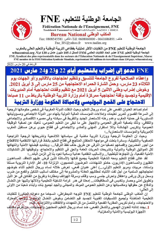 fne-greve-22-23-24-mars-2021_Page_1.jpg