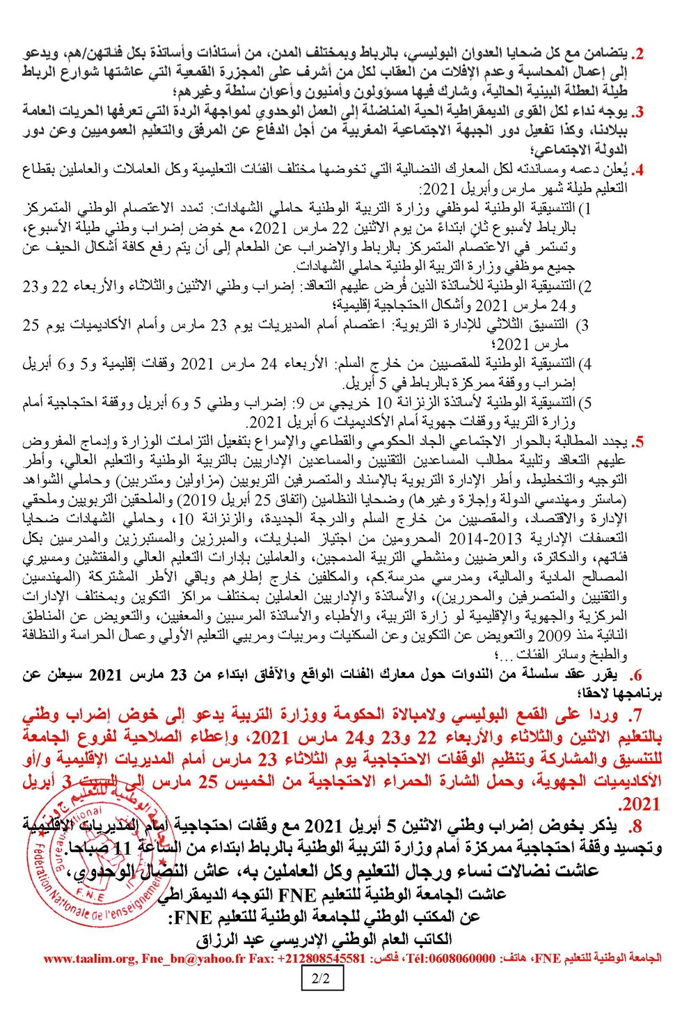fne-greve-22-23-24-mars-2021_Page_2.jpg