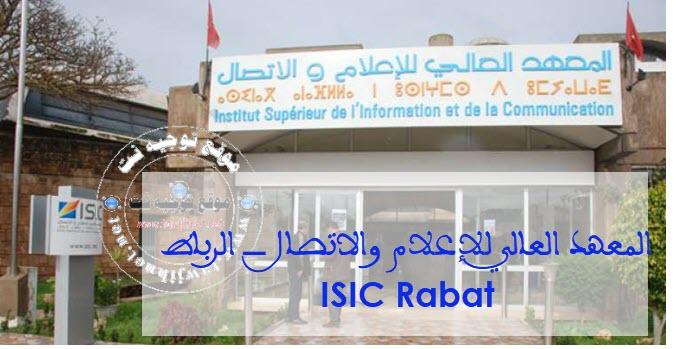 isic-rabat.jpg