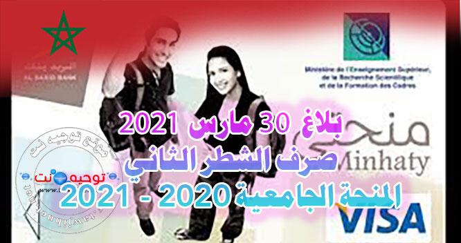 mihaty-bourse-2020.jpg