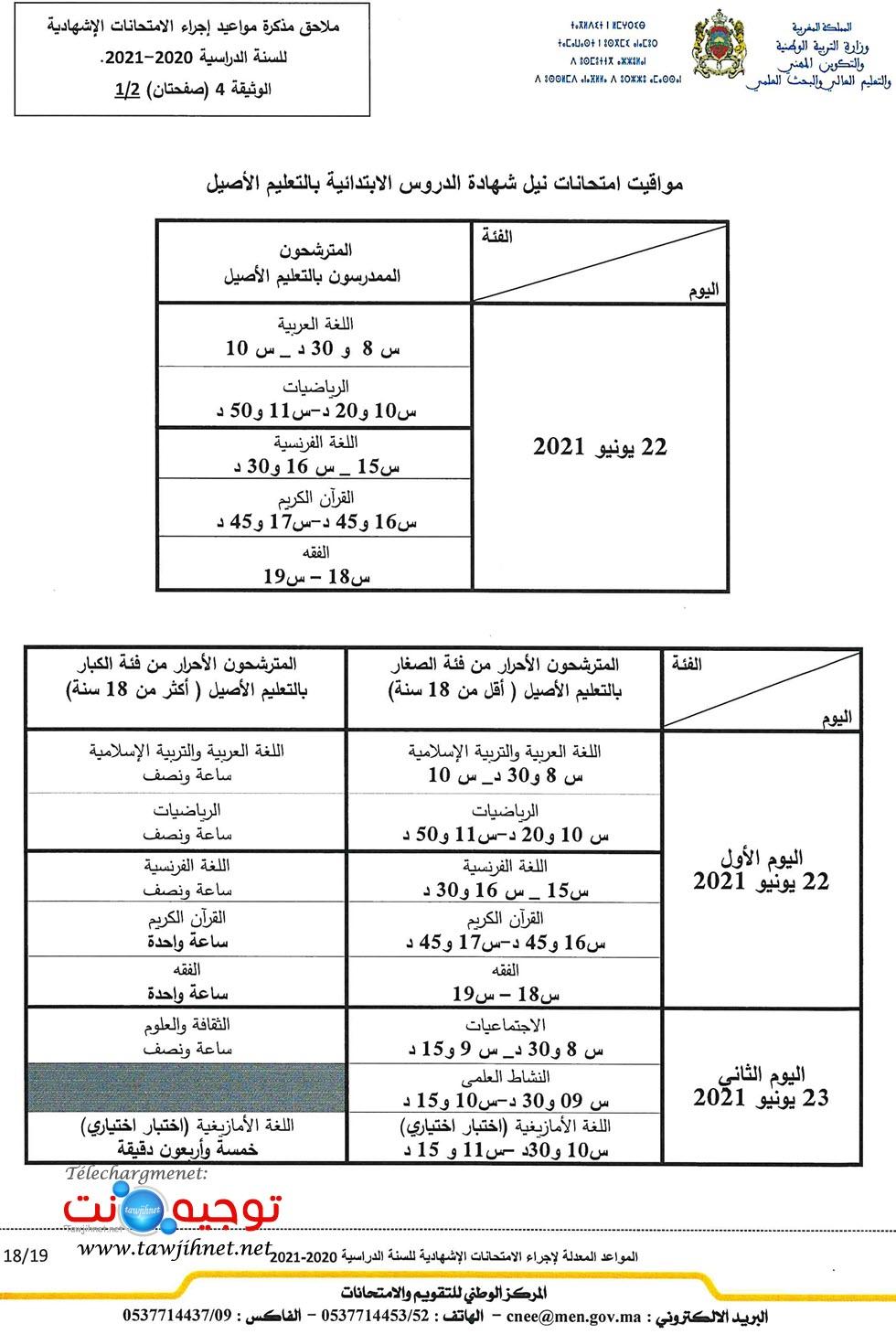 examen-2021-national-regional-provincial_Page_18.jpg
