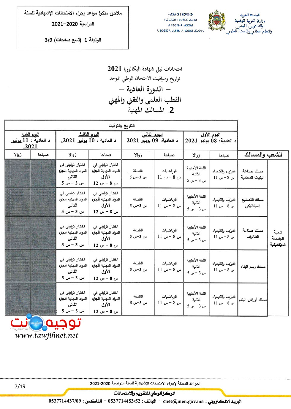 examen-2021-national-regional-provincial_Page_07.jpg