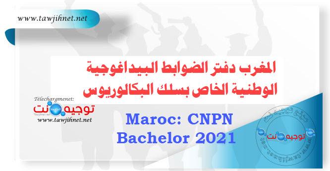 Maroc CNPN Bachelor 2021.jpg