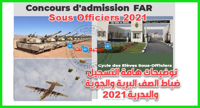 concours-sous-officiers-2021.jpg