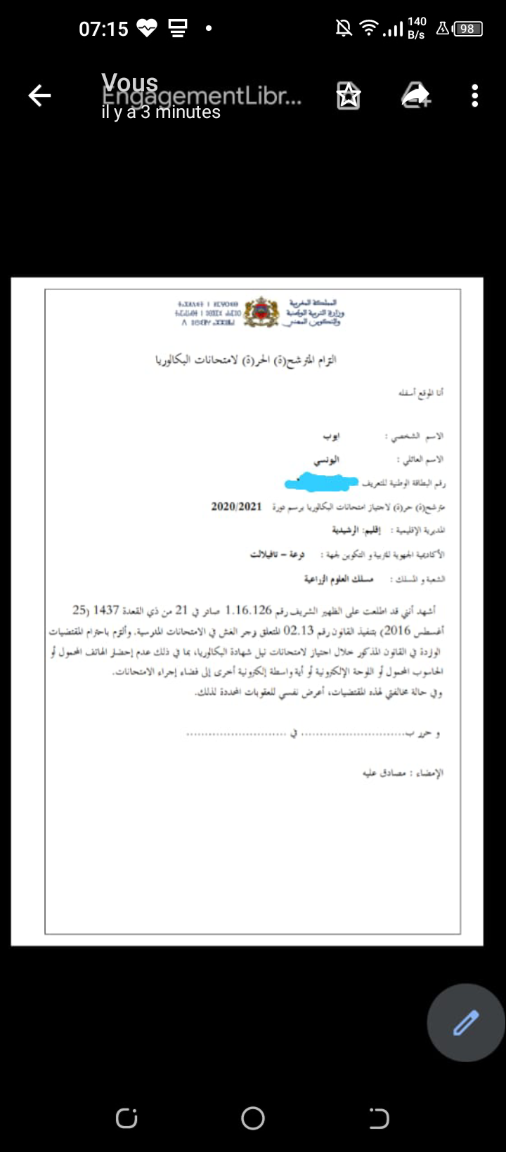 Screenshot_20210526-071539.png