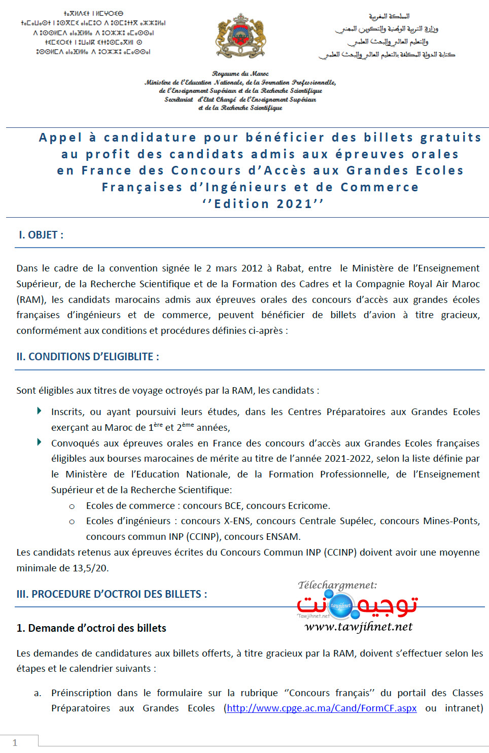 CPGE-Appel-Candidature-Billet-RAM-2021_Page_1.jpg