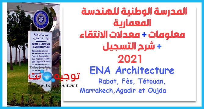 seuils ena rabat fès tétouan marrakech agadir oujda 2021.jpg