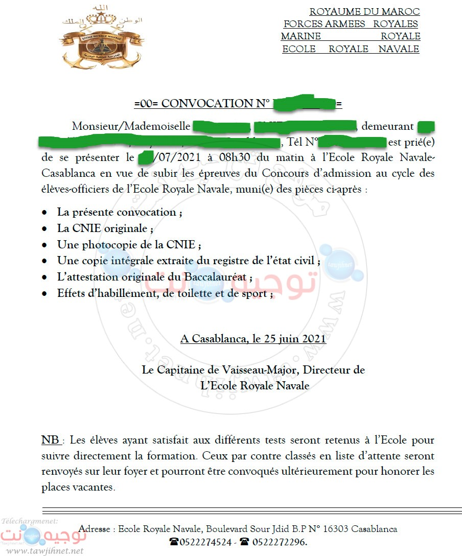 convocation-ern-casa-2021.jpg