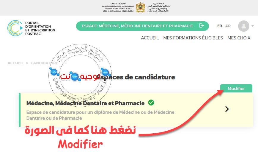 changer-langue-medecine-2021.jpg