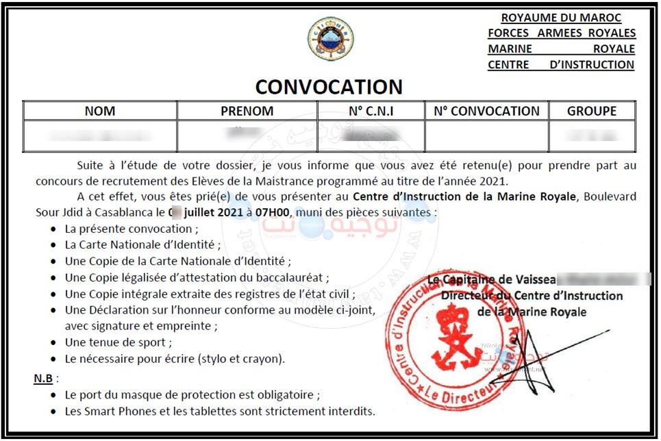 convocation-marine-sous-officiers-2021.jpg