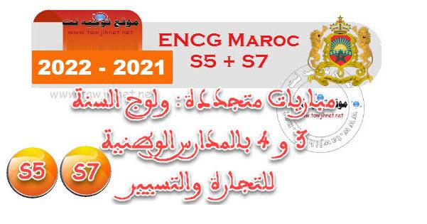 encg-s3-s7-2021-2022.jpg