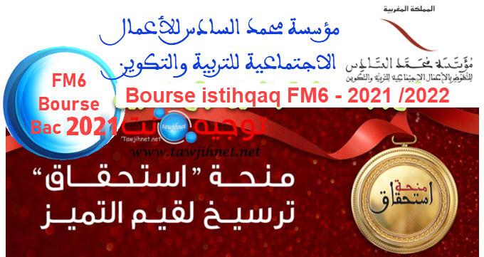 bourse-fm6-bourse -istihqaq-2021.jpg