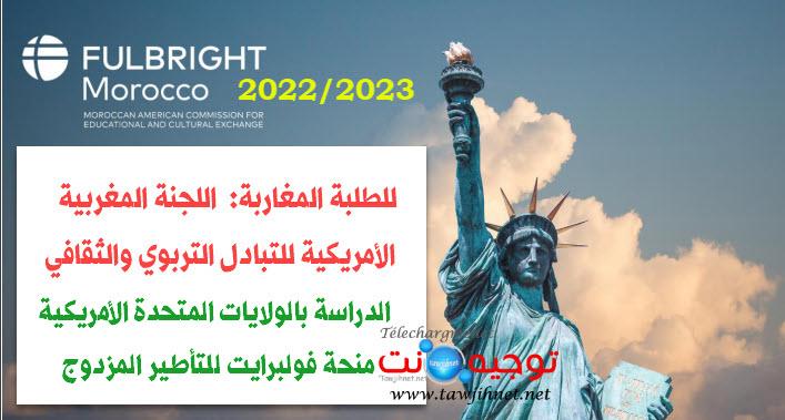 USA-MACECE-PROGRAMME FULBRIGHT-2022.jpg