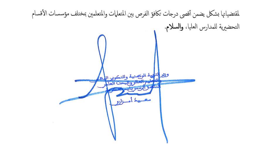 cpge note-077-21-2021-p3.jpg