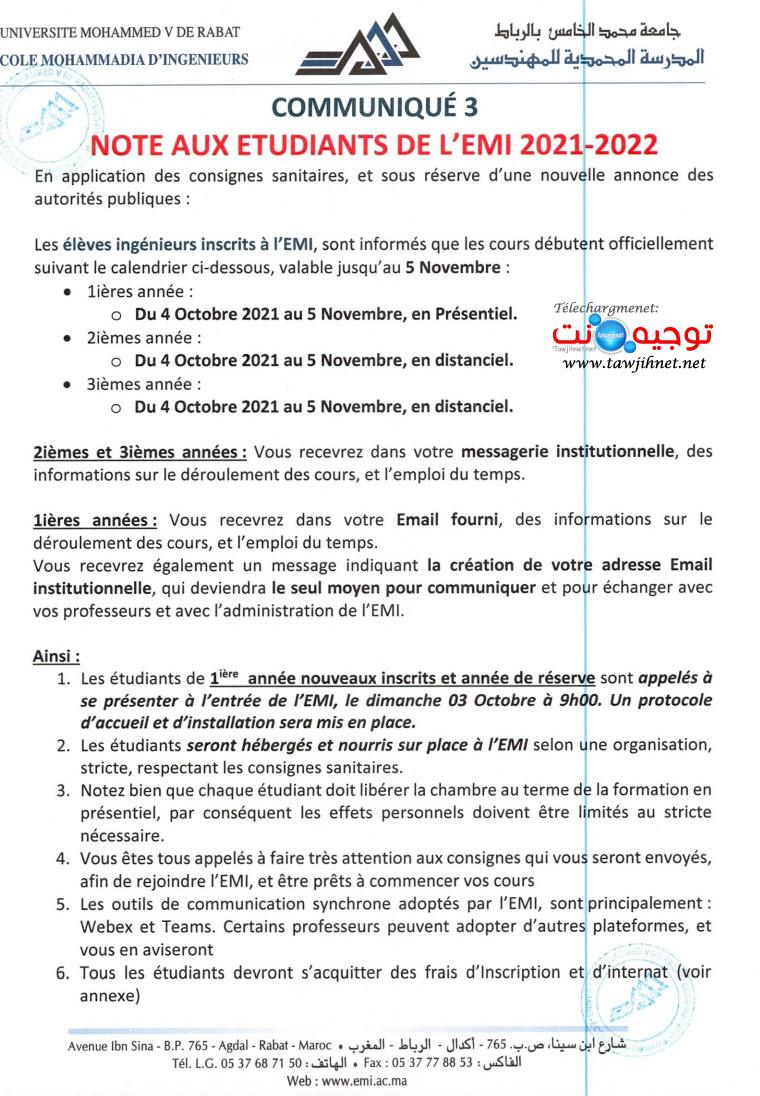 EMI-Mohammedia rentree 2021-2022.jpg