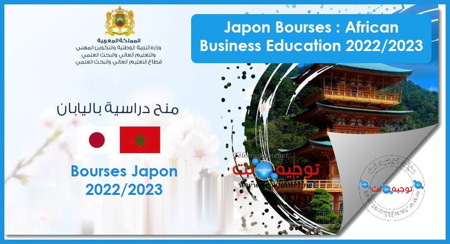 bourse-japon-2022-2023.jpg