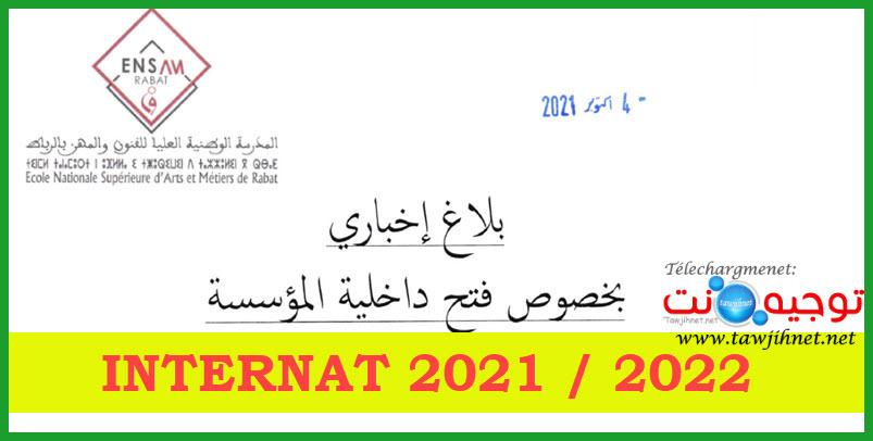 internat-ensam-2021-2022.jpg