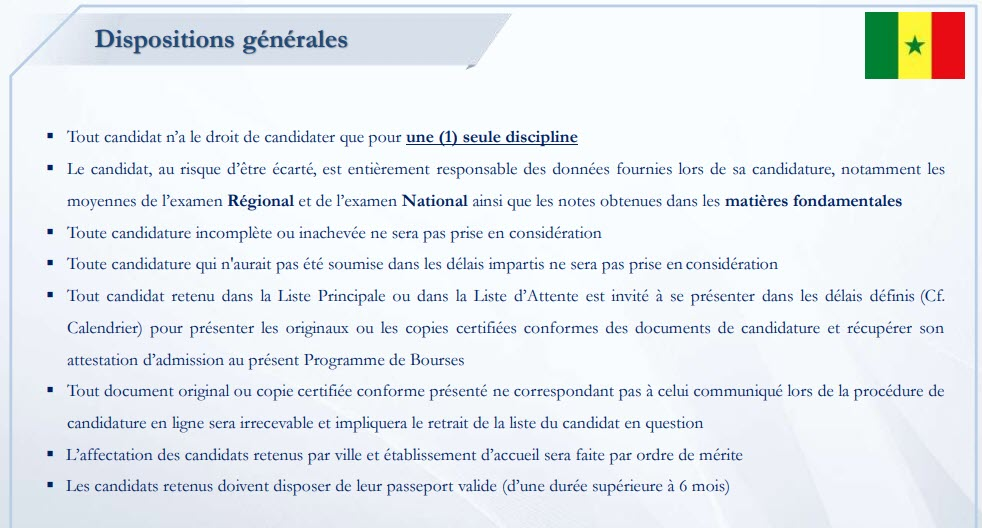bourse-senegal-propositions-general-2019-2020.jpg