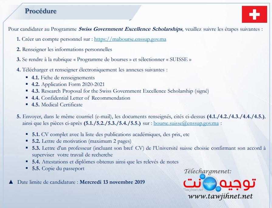 procedure-bourse-suisse-2019-2020.jpg
