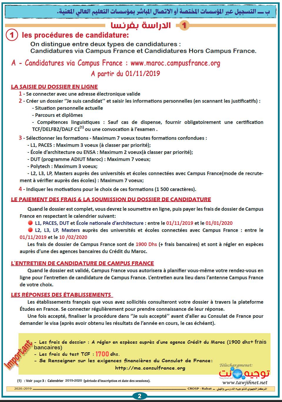 etudies-etranger-2019-2020_Page_2.jpg