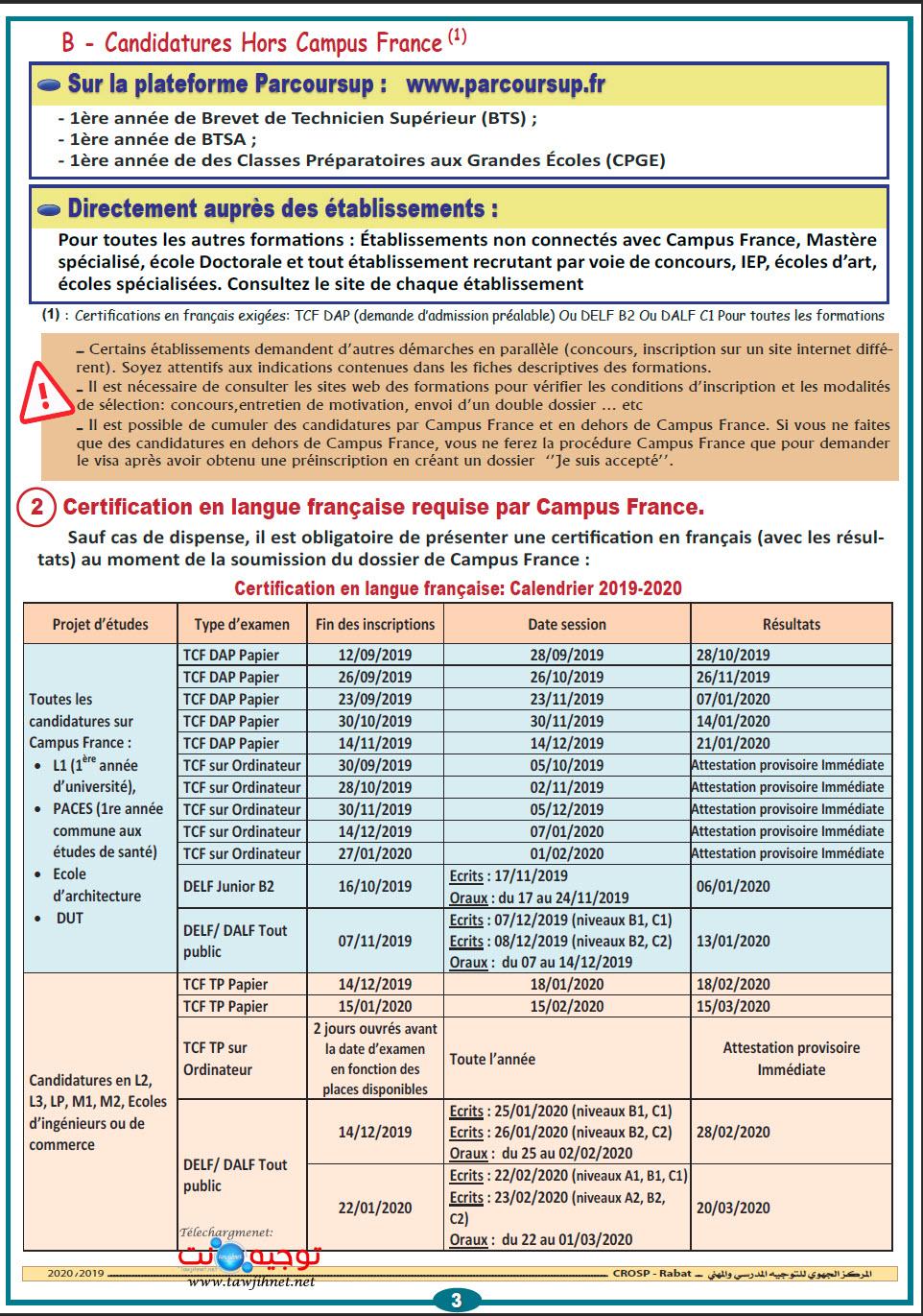 etudies-etranger-2019-2020_Page_3.jpg