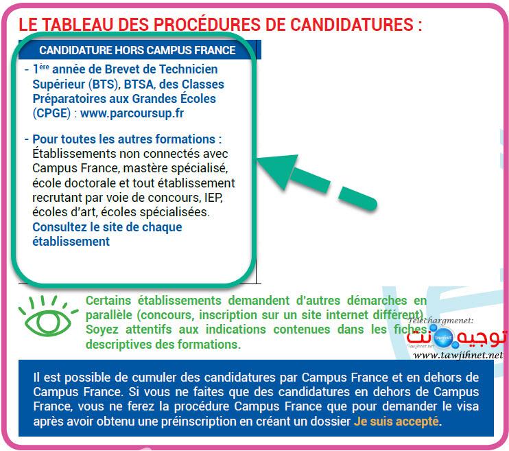 etablissement-hors-campus-france-maroc-2019-2020.jpg
