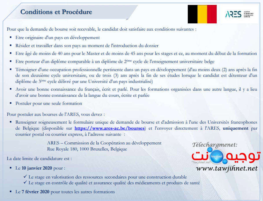 bourse-belgique-conditions-procedure-2019-2020.jpg