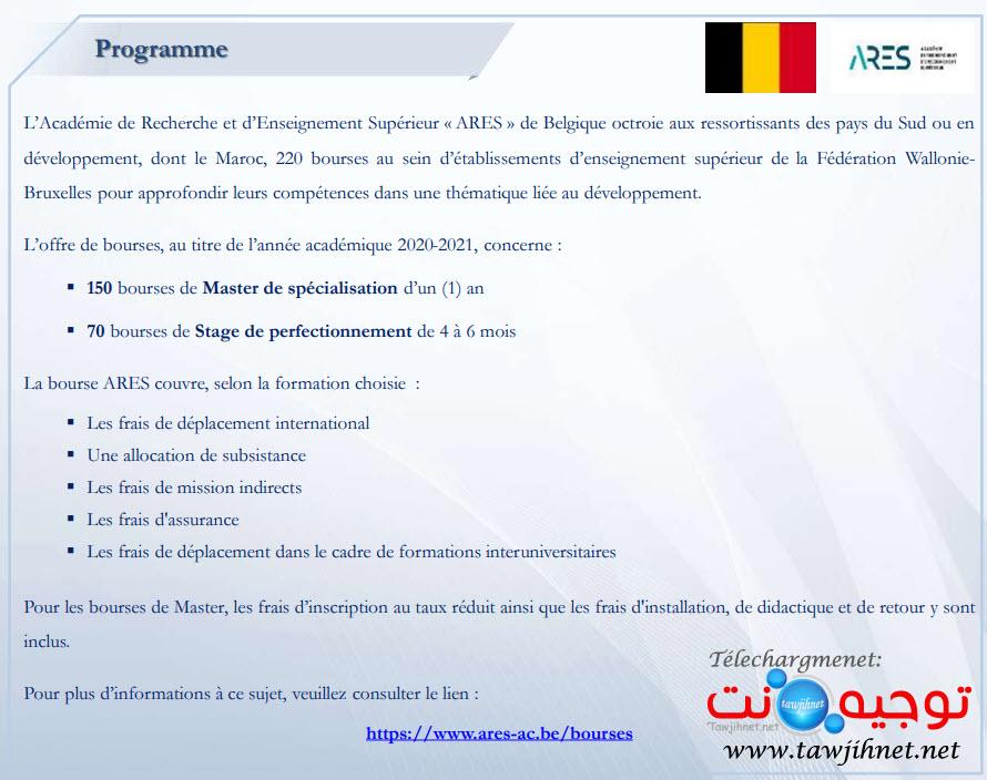 programme-bourse-belgique-2019-2020.jpg