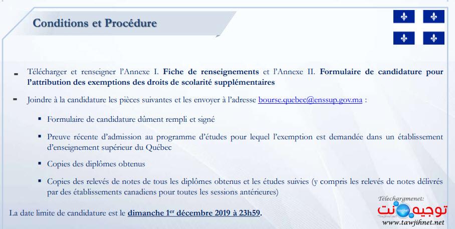 bourse-quebec-conditions-2020.jpg