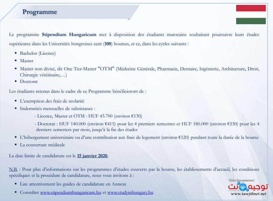 bourse-hongrie-programme-2020.jpg